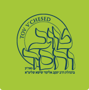 Tov V'Chesed